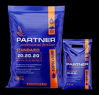 Удобрение Partner NPK 20.20.20 + S + Mg + ME (2,5 кг)