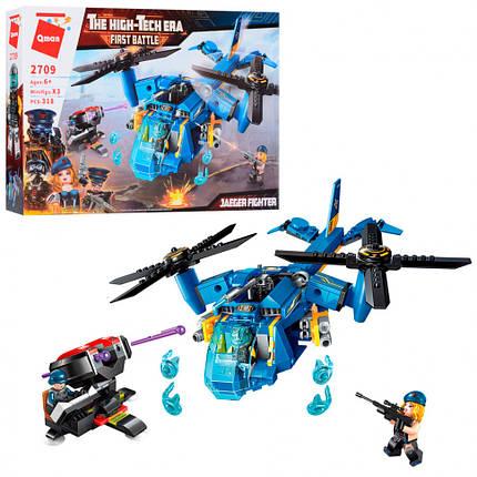Конструктор детский пластик для мальчиков вертолет, фото 2