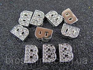 Буква В срібляста для набірного іменного браслета 10 шт/уп.