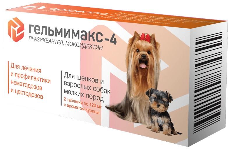Таблетки против глистов для собак и щенков мелких пород Гельмимакс-4 Api-San 2 табл.