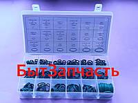 Уплотнительные кольца для автокондиционеров XHL 001 270шт, фото 1
