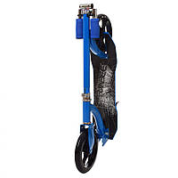 Самокат складной детский двухколесный iTrike (Синий)