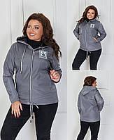 Женская короткая куртка на молнии с капюшоном  48-50, 52-54, 56-58, 60-62