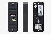 Вызывная панель PoliceCam PC-201 Black