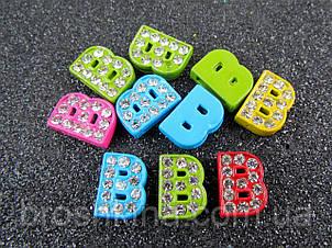 Буква В кольорова для набірного іменного браслета 10 шт/уп.
