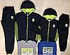 Трикотажный костюм 3 в 1 для мальчика оптом, S&D, 116-146 см,  № CH-5541