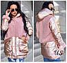 Теплая женская блестящая стеганая куртка-пальто. 2 цвета!