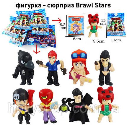 Игрушки Бравл Старс (1 фигурка+ 1 карточка), герои игры Бравл Старс., фото 2