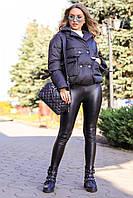 Короткая куртка женская Фиби размеры 44, 46. Коллекция веснних курток Nui very