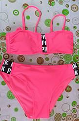 Купальник для девочки раздельный Pink