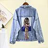 Джинсова куртка з принтом на спині #5041