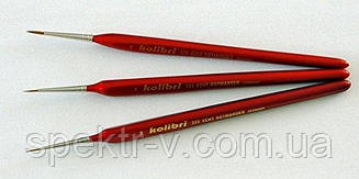 Набор кистей H&S Kolibri Red Sable (красный соболь), 3 шт.