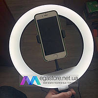 Селфи кольцо лампа с держателем для телефона YQ320 LED подсветкой 30 см профессиональная кольцевая светодиодна