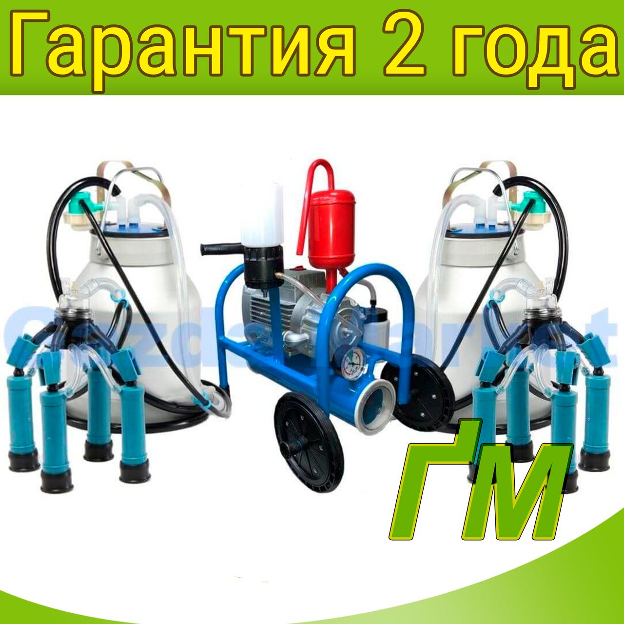 Доильный аппарат Буренка-2 Стандарт 1500