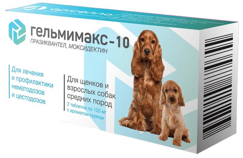 Таблетки проти глистів для собак і щенят середніх порід Гельмимакс-10 Api-San 2 табл.