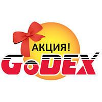 Акция на принтеры этикеток Godex