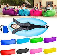 Надувной лежак, шезлонг, диван, мешок, матрас Ламзак Lamzac + Сумка для переноски