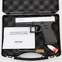Пистолет стартовый Retay G 17, 9мм. Цвет - Chrome