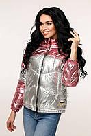 Блестящая весенняя женская куртка