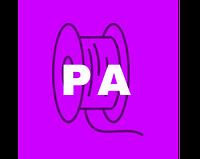 Пластик PA для 3d-принтера | Monofilament
