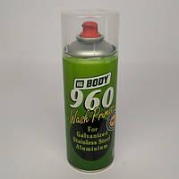 BODY 960 кислотный спрей-грунт Wash Primer