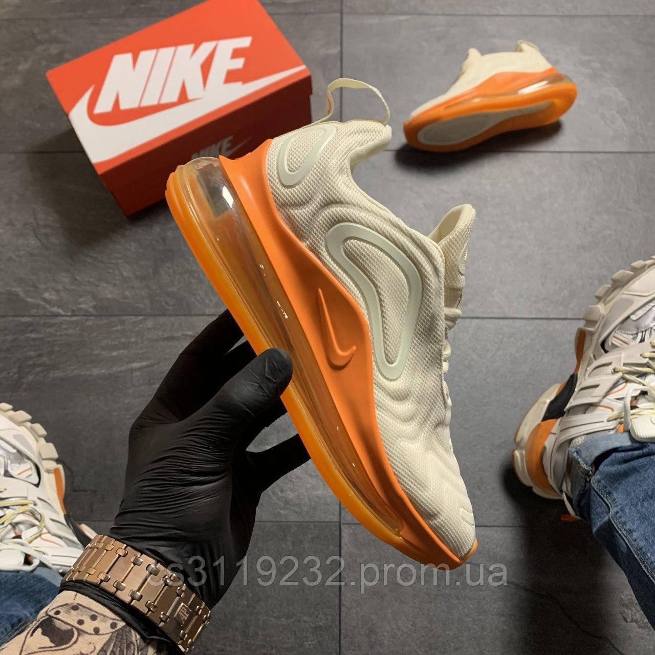 Жіночі кросівки Nike Air Max 720 Beige Orange (бежево-помаранчеві)