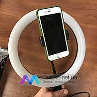 Селфи кольцо лампа с держателем для телефона ZD666 LED подсветкой 26 см профессиональная кольцевая светодиодна