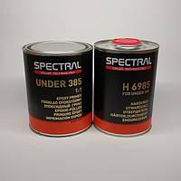 Spectral Грунт эпоксидный SPECTRAL UNDER 385 + отвердитель H6985