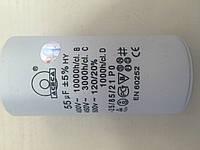 Конденсатор 55 mF 450 V, фото 1