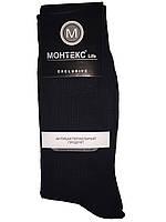 Носки мужские Montekc  размер 41-44 без шва, фото 1
