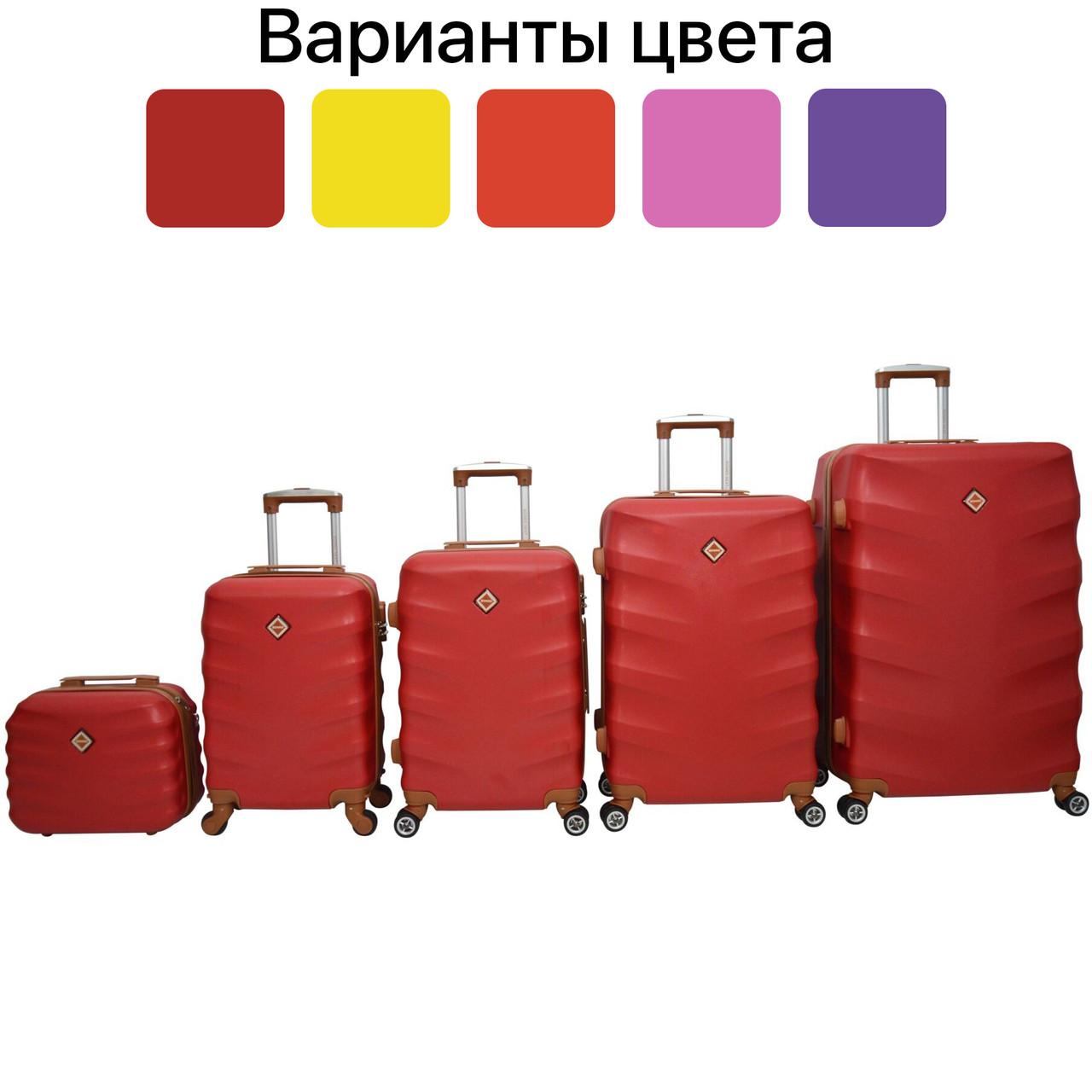 Набор дорожных чемоданов Bonro Next 5 шт комплект (набір дорожніх валіз Бонро Некст)