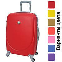 Дорожный чемодан на колесах Bonro Smile небольшой, фото 1