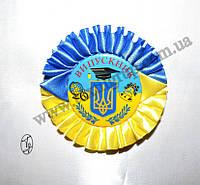 Значки Випускник  Рюш (атлас), фото 1
