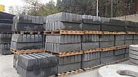 Бордюр дорожный БР 100-30-15 сухопрес/вибролитой