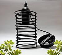 """Подвесной металлический светильник, современный стиль, loft, vintage, modern style """"ASTRAL"""" Е27  черный цвет"""