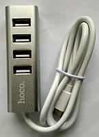 USB Hub Hoco HB1 Line Machine на 4 порти(Type-C to 4 USB)