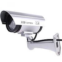 Муляж уличной камеры Camera Dummy 1100
