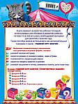 Годовой курс занятий: для детей 1-2 лет, фото 2