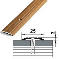 Порог для пола алюминиевый 25мм, 2,5см, 5А, длина: 0,9м; 1,80м; 2,7м голый метал, ламинированные, крашеные.