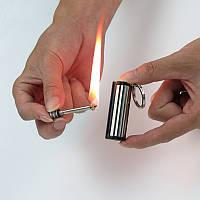 Зажигалка бензиновая керосиновая вечная спичка огниво брелок