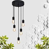 """Подвесной металлический светильник, современный стиль минимализм """"CEILING-5"""" Е27 черный цвет"""