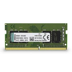 Оперативная память для ноутбука Kingston PC4-17000 SoDIMM DDR4 8GB 2133 MHz KVR21S15S8/8 (AO6738)