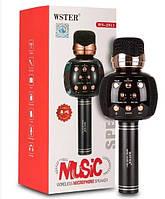 Беспроводной микрофон для караоке Wster 2911 Черный, фото 1