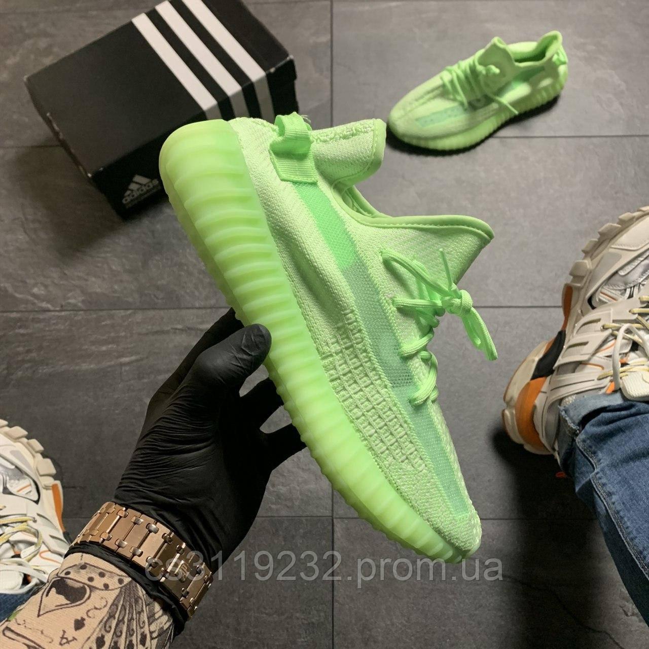 Чоловічі кросівки Adidas Yeezy Boost 350 v2 Green (зелені)