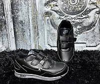 Детские кроссовки Nike Air Zoom