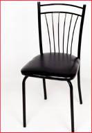 Черный каркас и черный материал оббивки сидения