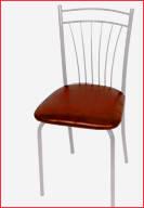 Серебристый каркас и коричневый материал оббивки сидения