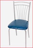 Серебристый каркас и синий материал оббивки сидения