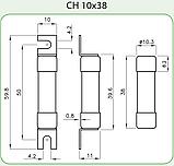 Предохранитель ETI CH 10x38 gR PV 20A 900V AC/DC 50/8kA 2625034 (для фотоэлектрических систем PV), фото 2