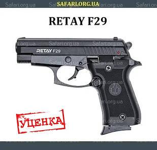 Стартовый пистолет Retay F29 (Black)